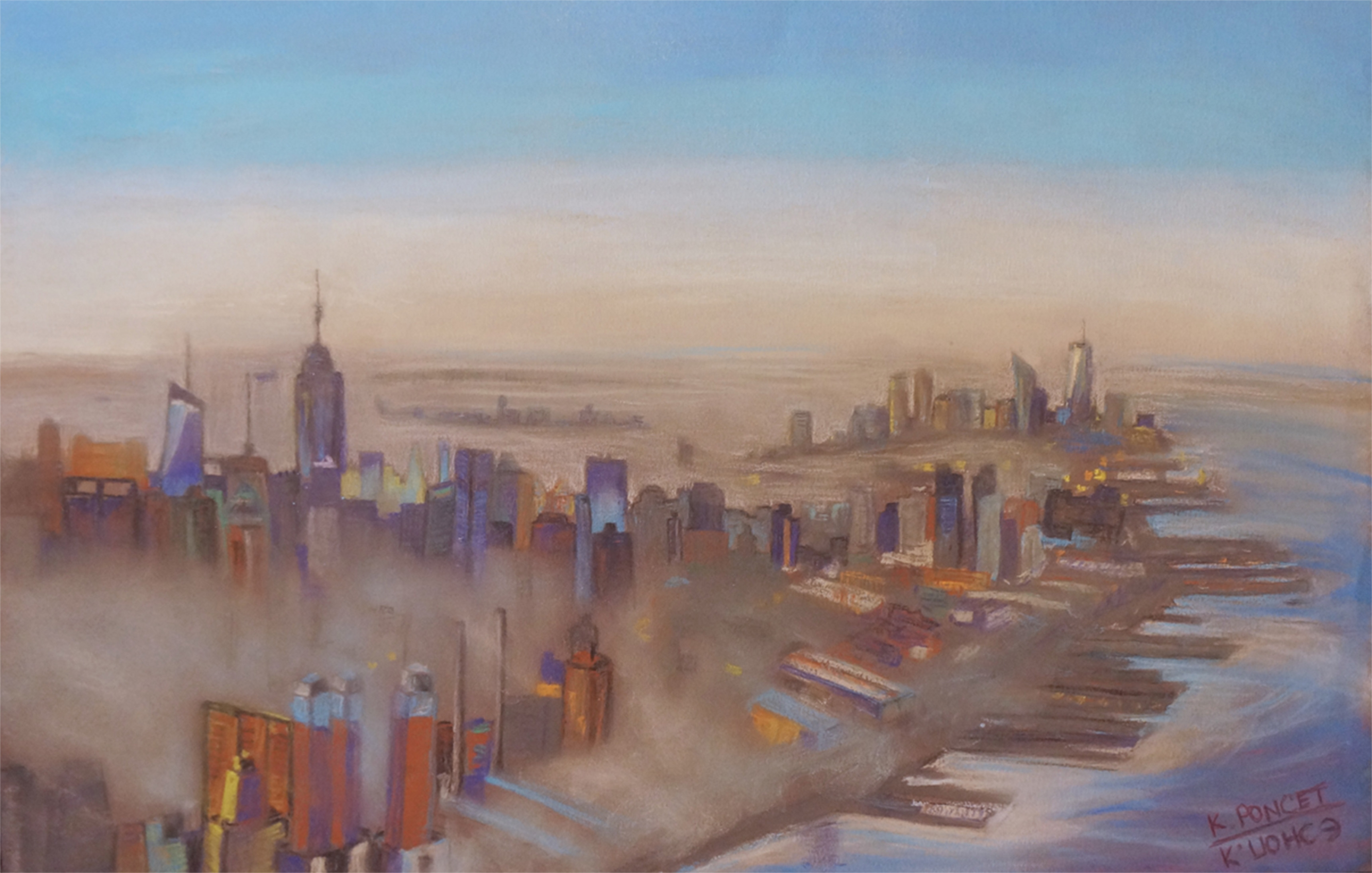 Contemporary pastel drawing of Manhattan view from a high-rise.