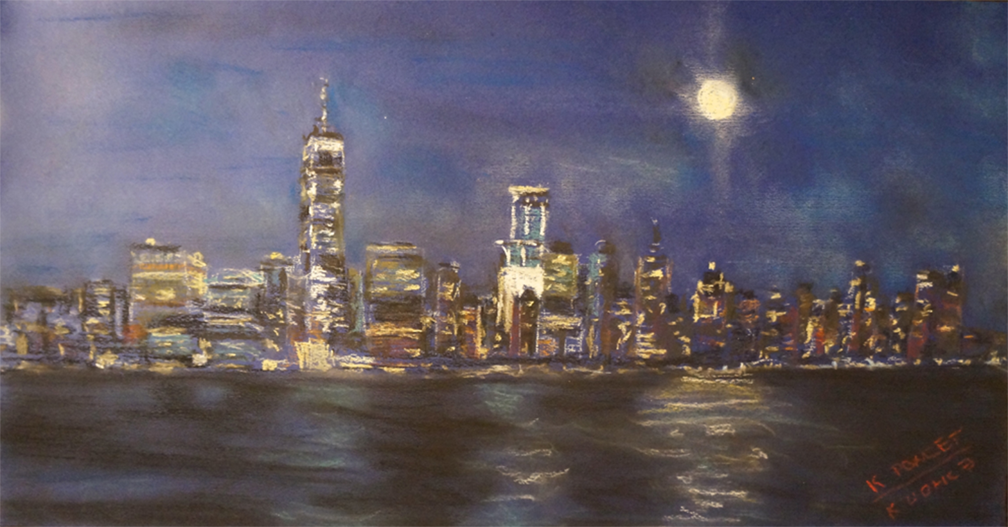 Manhattan in winter night view from Ney Jersey